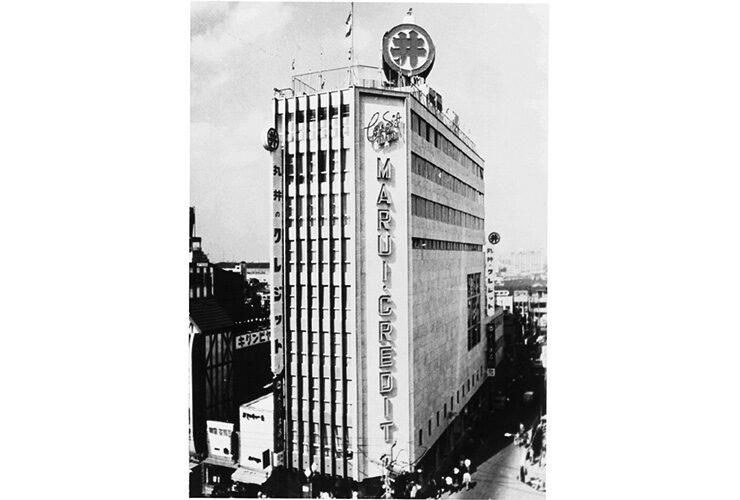 マルイ新宿店(1962年)