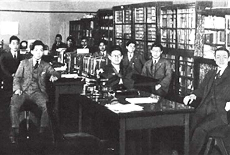 野村證券創立当時の調査部。